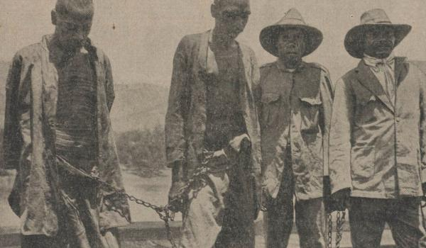Lumbia (left) following his arrest in 1926.  From 'Natives Under Sentence of Death and Two Black Trackers'